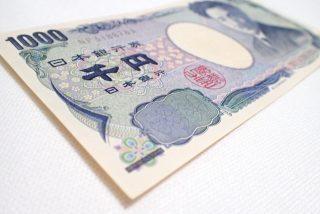 1000円カットで気を付けるポイント。指名や予約は出来るの?