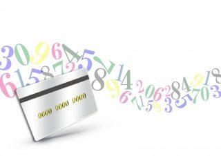 【取得方法】美容師・個人事業主さんはマイナンバーカードが便利?!【できること】