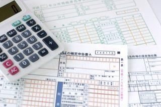 【個人事業主】自宅で簡単・確定申告!?e-Taxを利用しよう!【必要なもの】